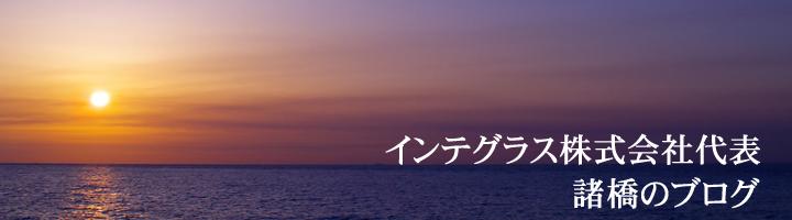 社員研修NO1